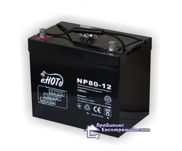 Мультигелевий акумулятор Enot-NP80 12V, 80AH