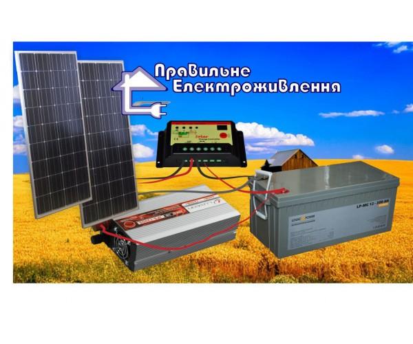 """Сонячний комплект """"Домашній"""" 300 Вт*год"""