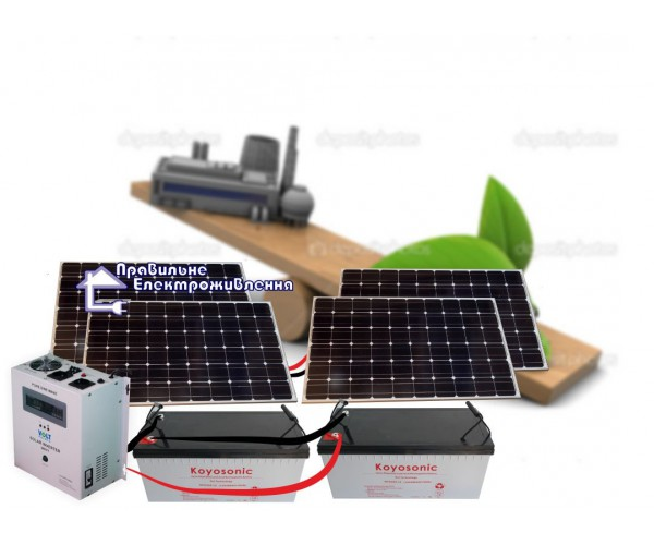 Сонячна електростанція «Збалансована» 800 Вт*год