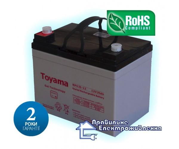 Акумулятор гелевий Toyama NPG35 12V, 35Ah GEL