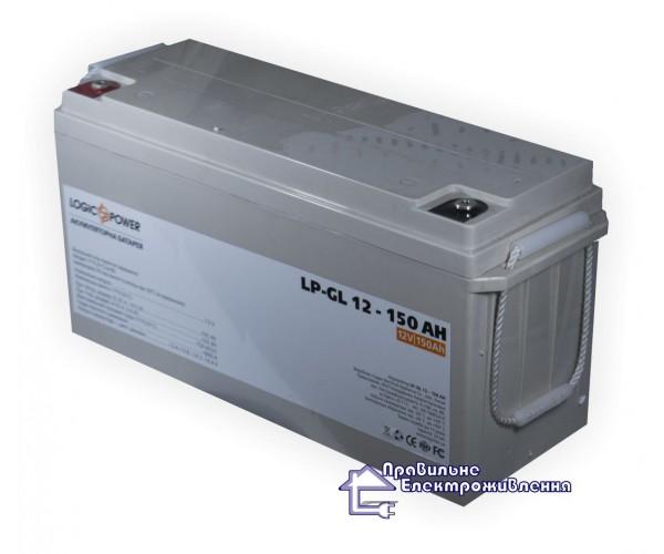 Гелевий акумулятор LogicPower LP-Gl 12v, 150ah