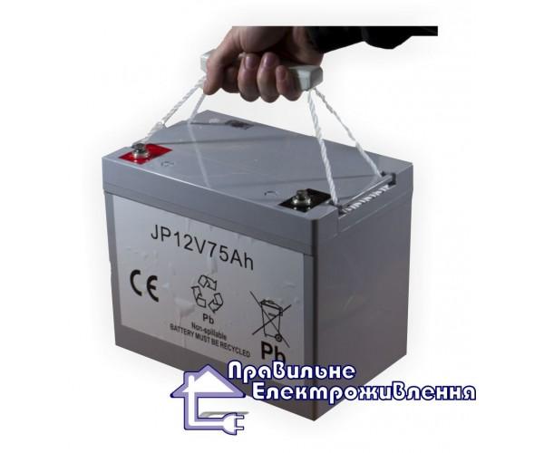 Акумулятор мультигелевий KM Battery JP75 75Ah 12V