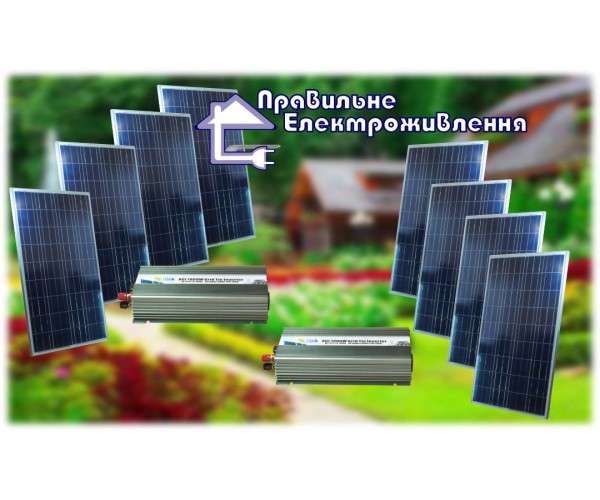 "Сонячна мережева електростанція ""Доступна"" 2 кВт*год"