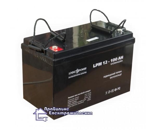 Акумуляторна батарея LogicPower LPM 12–100 AH