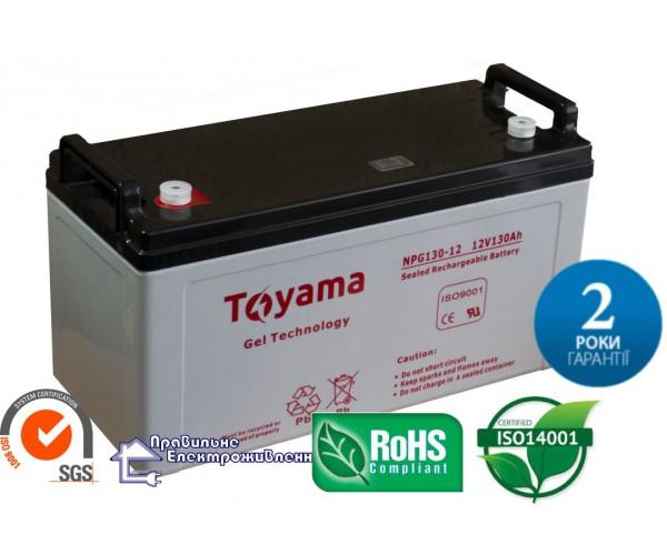 Гелева акумуляторна батарея NPG130-12 (12V, 130Ah)