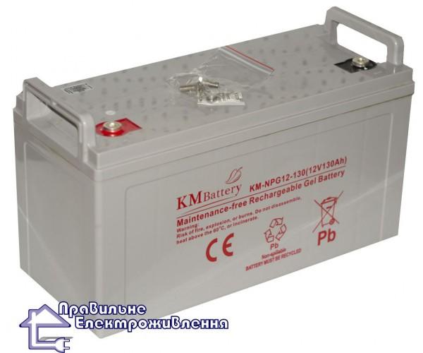 Гелева акумуляторна батарея KM-NPG12-130