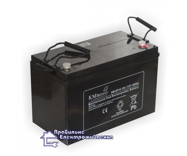 Акумуляторна батарея KM NP12-120