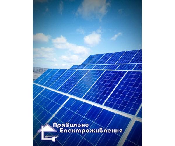 """Мережева станція """"Зелений тариф"""" 8 кВт*год"""