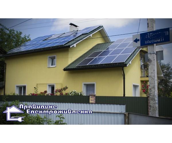 """Мережева станція для зеленого тарифу 10 кВт*год """"ЕКОНОМНА"""""""