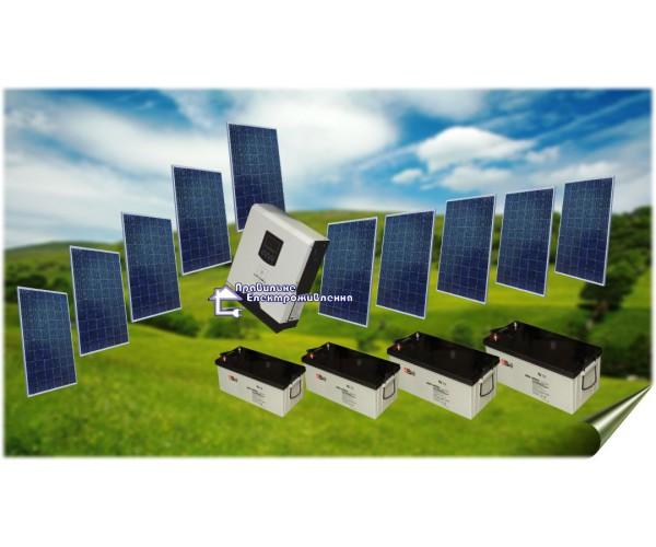 """Комплект сонячної електростанції """"Про запас"""" 2,5 кВт*год"""