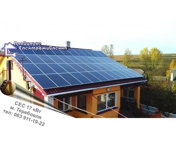 Сонячна електростанція 10 кВт з можливістю розширення до 17 кВт