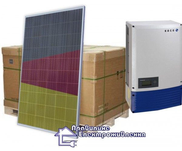Сонячна електростанція Преміум 10 кВт (на Німецьких комплектуючих)